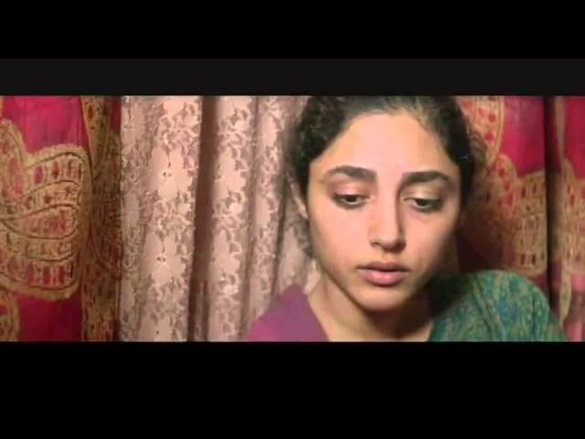 A Pedra da Paciência - Trailer Legendado em Inglês