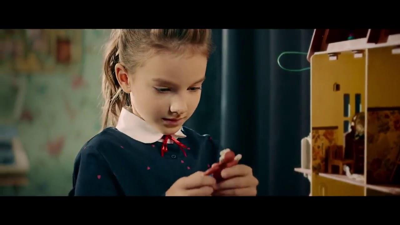 Meu Querido Elfo - Trailer Dublado