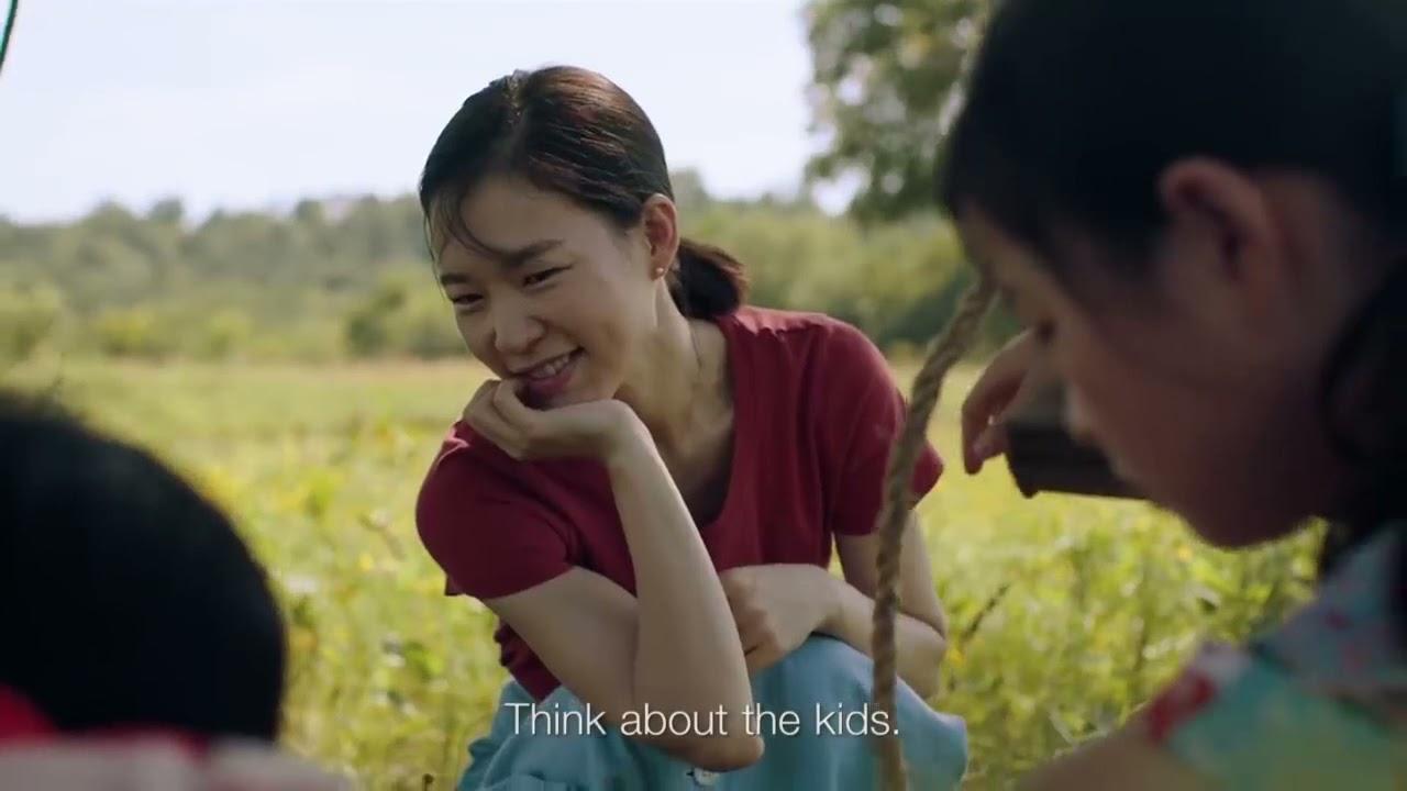 Minari - Em Busca da Felicidade - Trailer Original