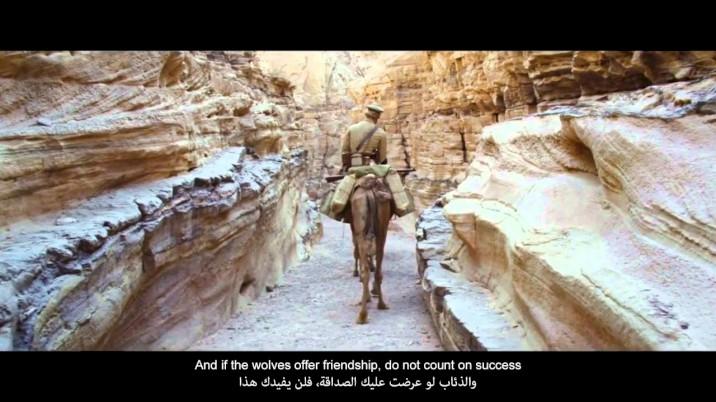 O Lobo do Deserto - Trailer Oficial