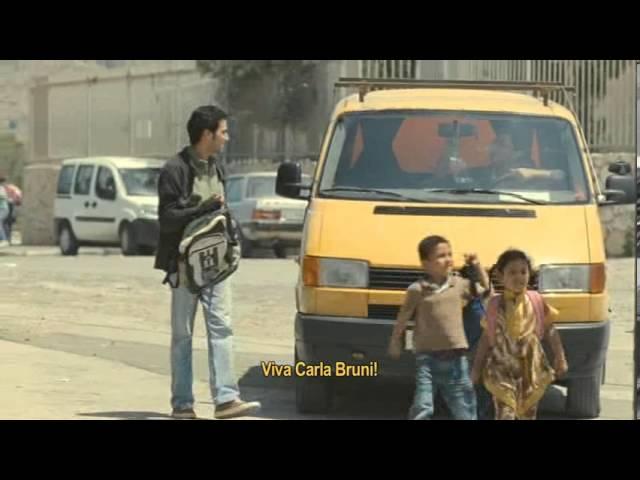 Uma Garrafa no Mar de Gaza - Trailer Legendado
