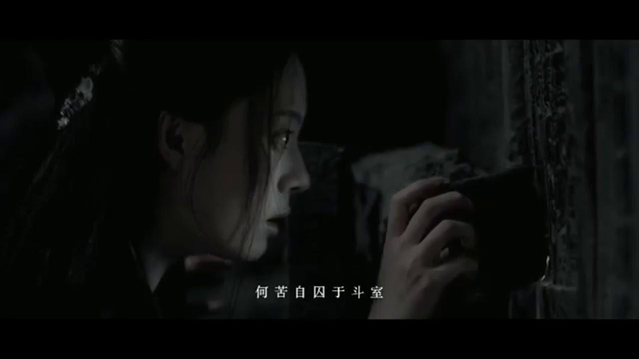 Ying - Trailer Original